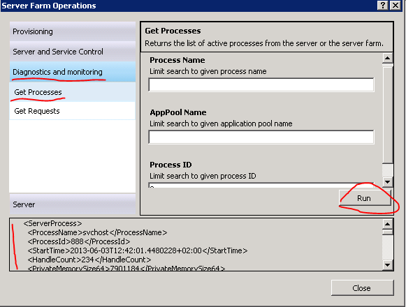 Get processes operations result
