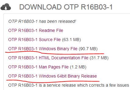 Erlang download