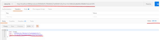 Delete a document via the CouchDB HTTP API